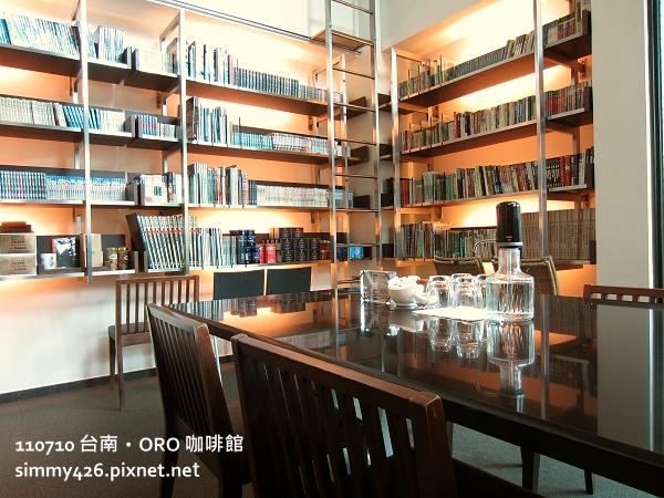 Inside(4).JPG
