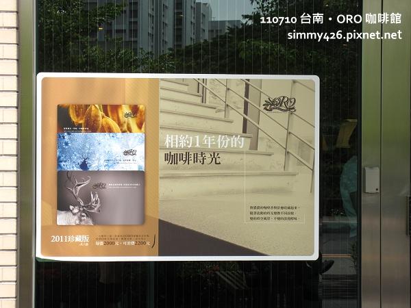 Outside(5).JPG
