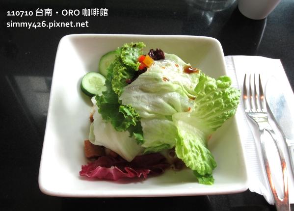 生菜沙拉(佐橄欖油醋).JPG