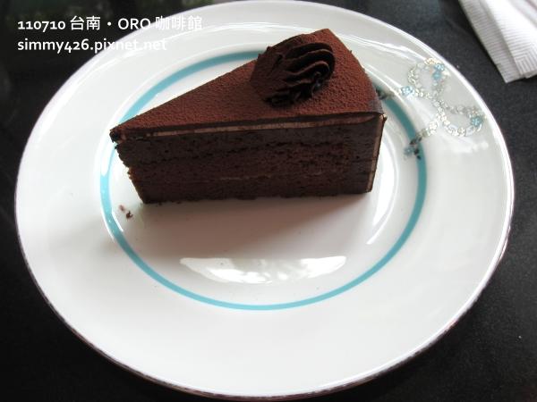 松露巧克力蛋糕(1).JPG