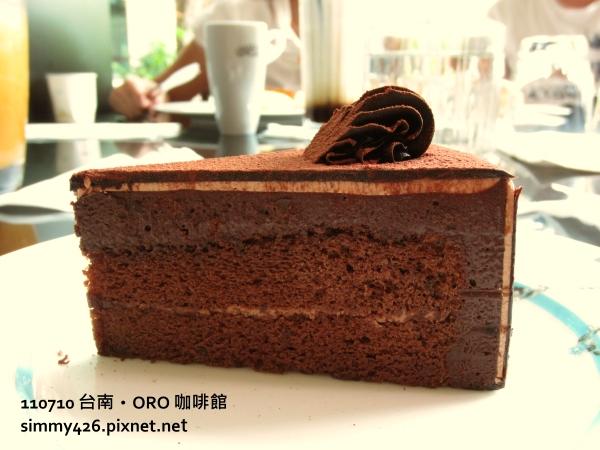 松露巧克力蛋糕(2).JPG