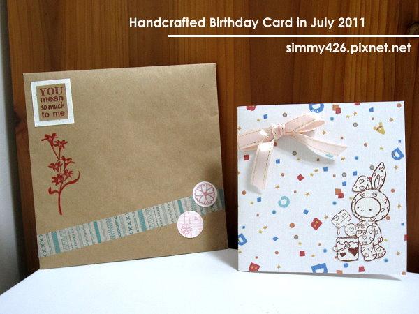 110727 QQ 的生日卡 + 信封(2).jpg