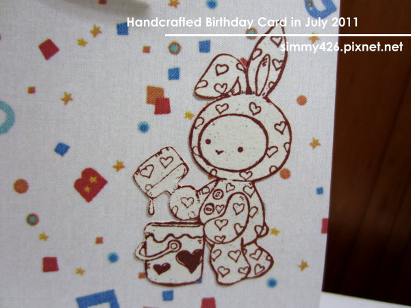 110727 QQ 的生日卡(3).jpg