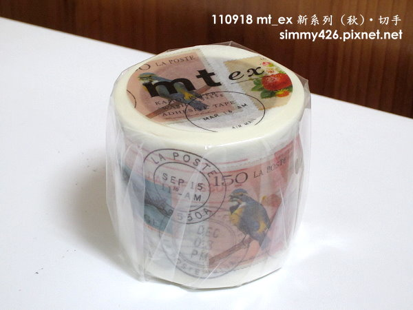 110918 mt_ex 新系列 (秋)‧切手.jpg