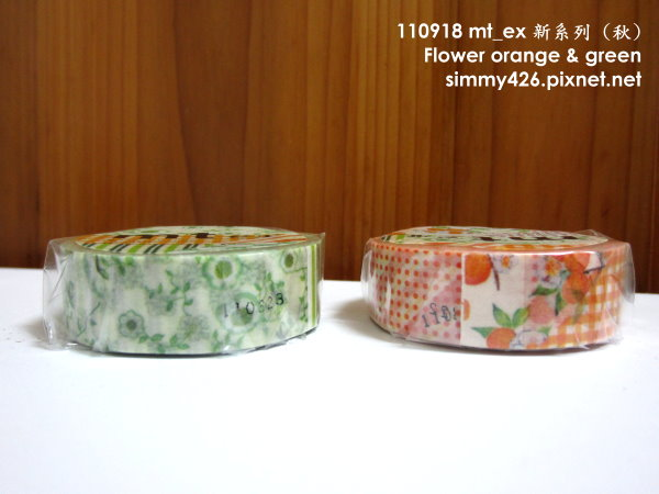 110918 mt_ex 新系列 (秋)‧Flower orange & green(2).jpg