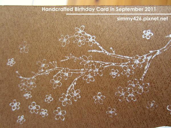 110918 老姊的生日卡.jpg