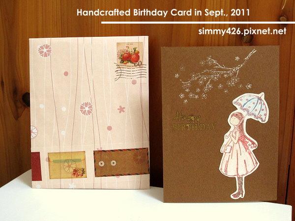 110918 老姊的生日卡 + 信封(1).jpg
