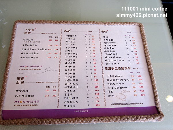 menu of mini coffee(2).jpg