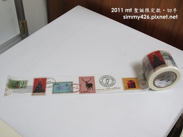 111120 mt 聖誕限定款‧切手.jpg