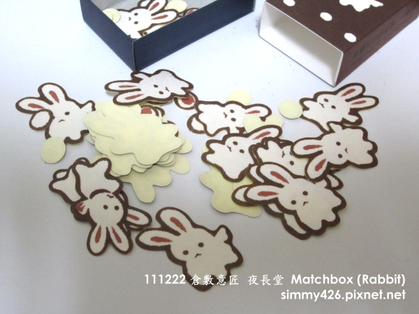 111222 倉敷意匠 Matchbox Label (Rabbit) 02.jpg