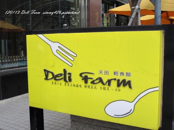 Deli Farm (1).jpg