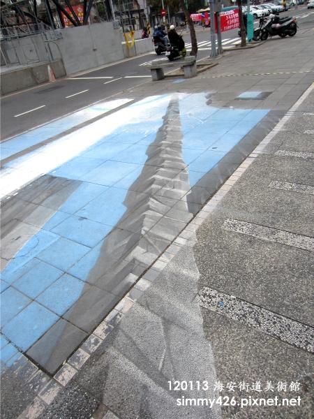 海安街道美術館(2).jpg