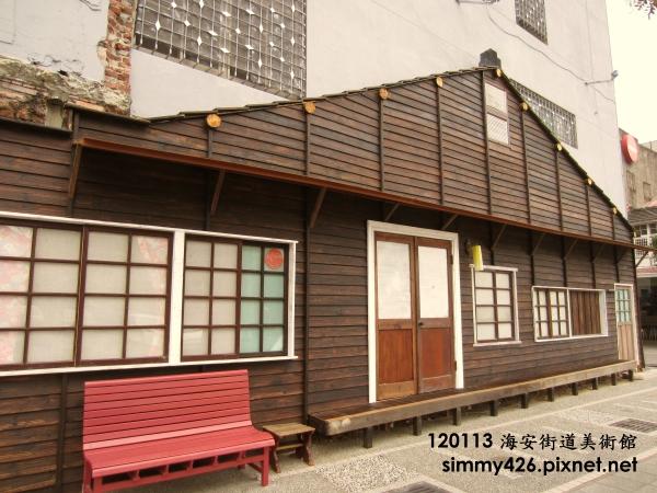 海安街道美術館(11).jpg