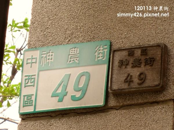 神農街(1).jpg