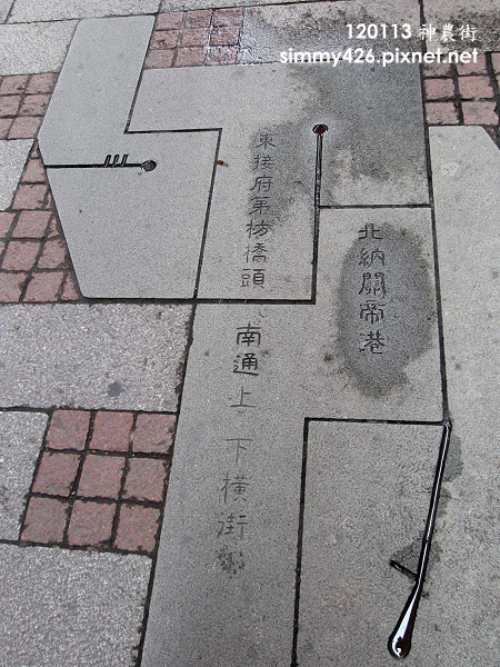 神農街(6).jpg