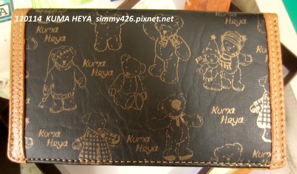 KUMA HEYA(4).jpg