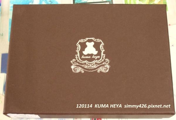 KUMA HEYA(1).jpg