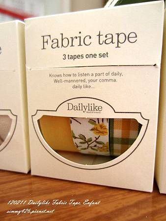 120211 Dailylike Fabric Tape - Enfant.jpg