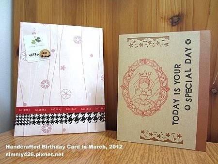 120304 品諭的生日卡 + 信封