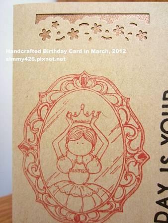 120304 品諭的生日卡(3)