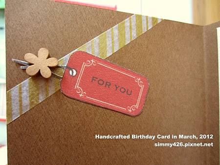 120304 品諭的生日卡(6)