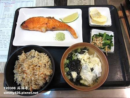 挪威烤鮭魚套餐