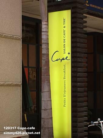 Cape.cafe(1)