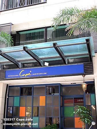Cape.cafe(2)
