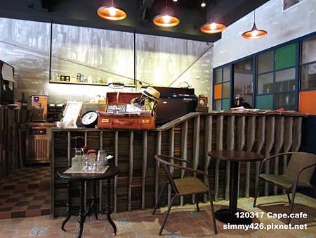 Cape.cafe(4)