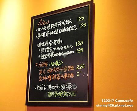 Cape.cafe(7)