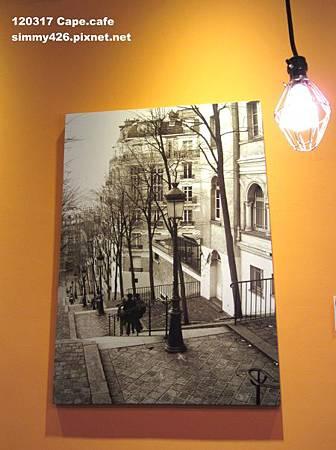 Cape.cafe(8)