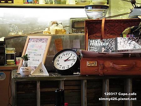 Cape.cafe(14)