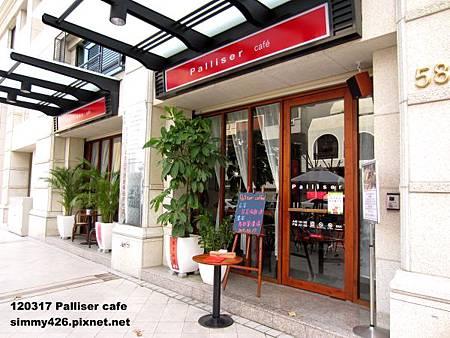 Palliser Cafe