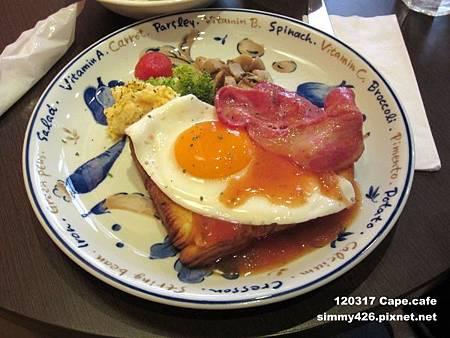 太陽蛋搭 British 培根肉(1)