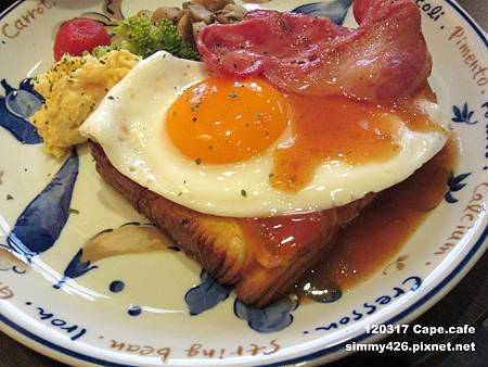 太陽蛋搭 British 培根肉(2)