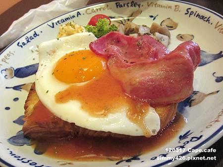 太陽蛋搭 British 培根肉(3)