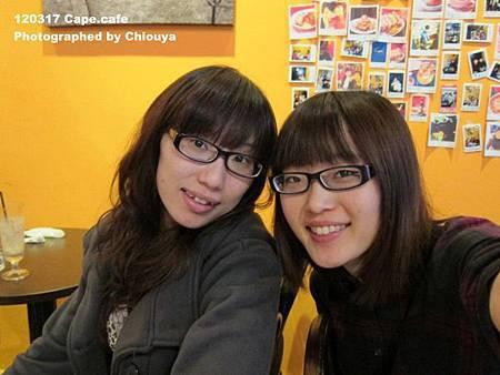 馬麻 & 秋雅(3)