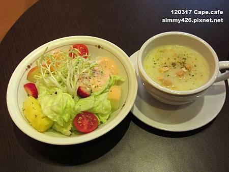 濃湯 & 沙拉