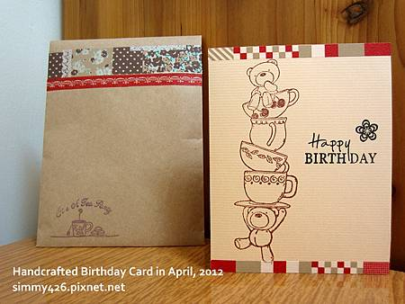 120401 韓仔的生日卡 + 信封