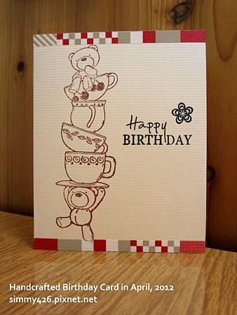 120401 韓仔的生日卡(1)
