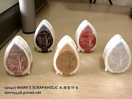 120407 MARK'S SCRAPAHOLIC 水滴型印台
