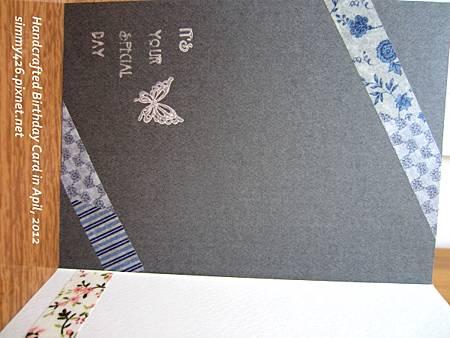 120408 贏楓羊的生日卡(6)