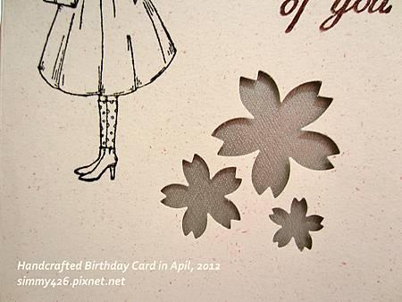 120408 贏楓羊的生日卡(12)