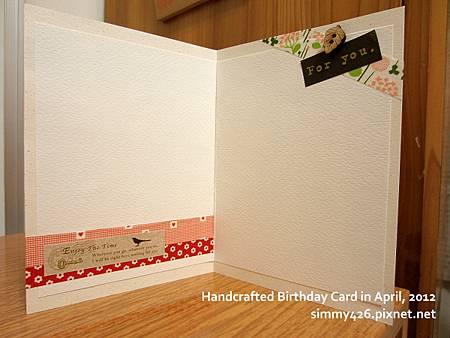 120423 品慈的生日卡(5)