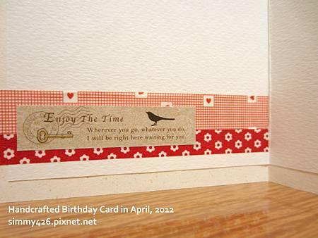 120423 品慈的生日卡(6)