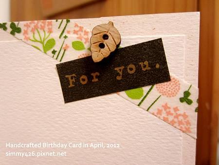 120423 品慈的生日卡(7)