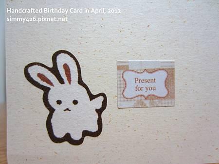 120423 品慈的生日卡(9)