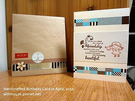 120424 品慈的生日卡 + 信封