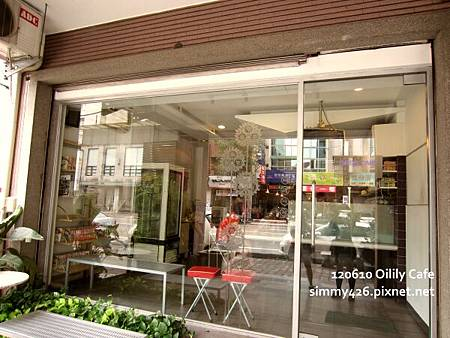Oilily Cafe(3)