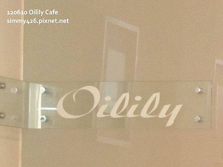 Oilily Cafe(4)